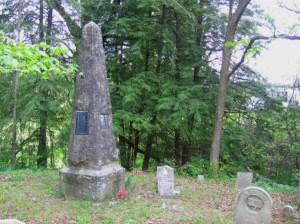 Nathaniel Cochran Memorial